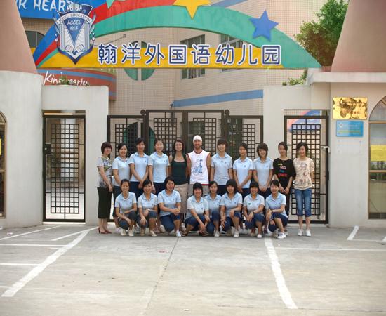 国外儿童培训机构